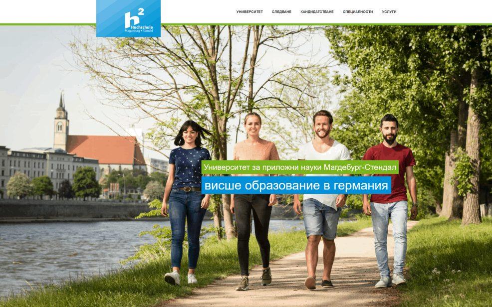 Website für die Hochschule MD-SDL im Auftrag der initOS GmbH